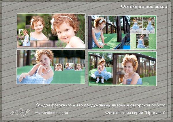arabeska-photobook-002