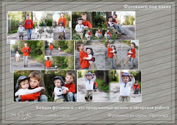 arabeska-photobook-013